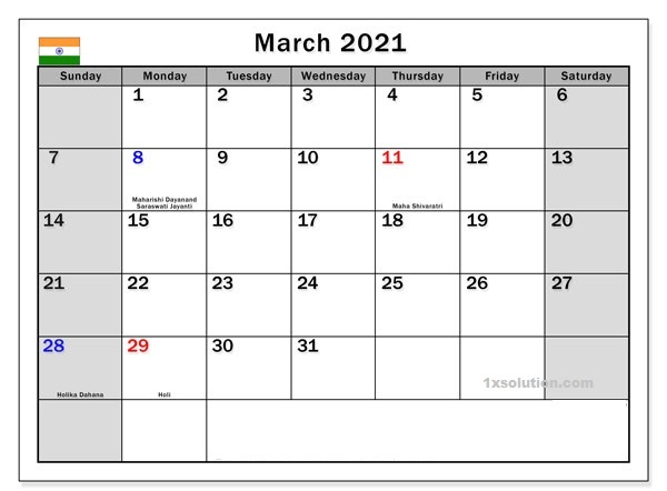 Blank March 2021 Calendar Printable